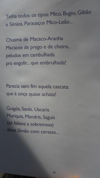 SAM_2007