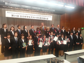 Corpo de jurados e os alunos japoneses que participaram do concurso.